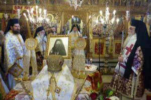 20ετές Μνημόσυνο για έναν Άγιο Μητροπολίτη: τον  Καστορίας Γρηγόριο Γ'