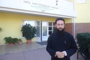 """""""Ο ιερέας σήμερα έναντι της φτώχειας"""""""