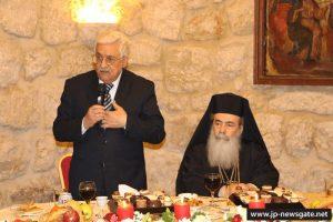 Γεύμα Πατριάρχη Ιεροσολύμων με Μαχμούντ Αμπάς