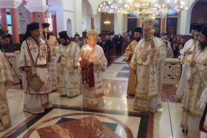 Συλλείτουργο των Αρχιεπισκόπων Κύπρου και Κρήτης