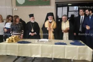 Ο Ελβετίας Ιερεμίας ευλόγησε την βασιλόπιτα των Ελλήνων της Γενεύης
