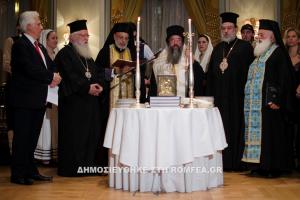 Ο Μητροπολίτης Ευγένιος ευλόγησε την πίτα των Ρεθυμνιωτών Αττικής