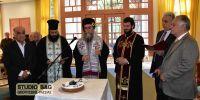 Κοπή Βασιλόπιτας Συνδέσμου Πολιτικών Συνταξιούχων Ναυπλίου
