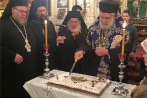 Κοπή πρωτοχρονιάτικης πίτας από τον Μητροπολίτη Σύρου