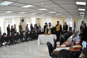 Κοπή Βασιλόπιτας στην Πρυτανεία του Δημοκριτείου Πανεπιστημίου Θράκης