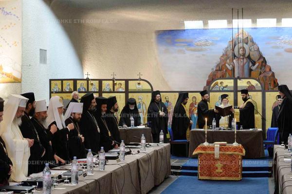 Στην Κρήτη και όχι στην Πόλη θα συνέλθει η Αγία και Μεγάλη Σύνοδος