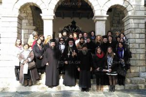 Πάνω από 30 κυρίες συμμετείχαν σε μαθήματα Αγίας Γραφής στο Ακριτοχώρι