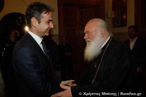 Ο Πρόεδρος της Νέας Δημοκρατίας στον Αρχιεπίσκοπο