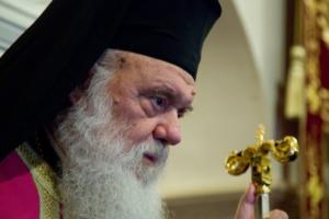 """Παρέμβαση  Ιερωνύμου από τα Ιωάννινα για την καύση : """"Η εκκλησία δεν είναι χωροφύλακας"""""""