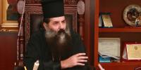 """Πειραιώς Σεραφείμ: """"Επιδιώκεται η περιθωριοποίηση της Εκκλησίας"""""""