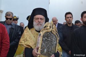 """Σύρου, Τήνου Δωρόθεος Β': """"Αντίσταση όχι με άναρθρες κραυγές αλλά με λόγο παρρησιαστικό"""""""