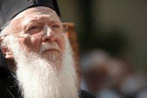 Οικουμενικός Πατριάρχης: Θα συνεχίσουμε, παρά τα παρουσιαζόμενα εμπόδια, την προετοιμασία της Αγίας και Μεγάλης Συνόδου