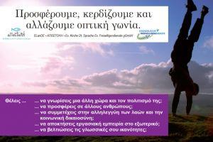 Το νέο πρόγραμμα  της «Αποστολής» με την  Ευαγγελική Εκκλησία Γερμανόγλωσσων Ελλάδος– Σ.Σ. Αν αυτό γινότανε προ μερικών ετών θα καιγότανε η Αθήνα … Τώρα θεωρείται ως δεδομένο! Φεύ. !