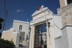 Το αδίστακτο κράτος άδειασε τον φτωχό λογαριασμό  του Γηροκομείου Ταλάντων της Ι.Μ. Σύρου