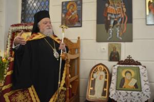 Μεγάλες στιγμές περνά η Μικρά Ασία αυτές τις ημέρες με τον Πατριάρχη Βαρθολομαίο…