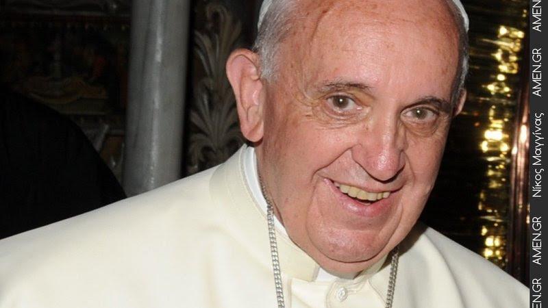 You are currently viewing Πάπας Φραγκίσκος: Θα είμαι πνευματικά παρών στην Σύνοδο στην Κρήτη