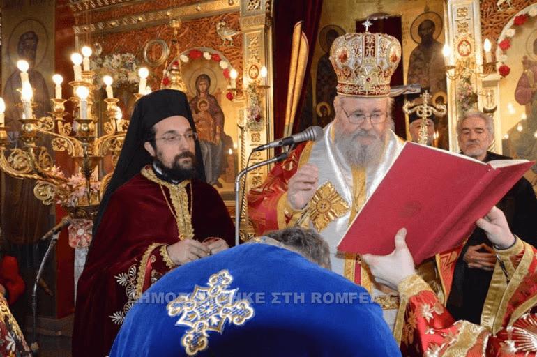 Εορτή του Αγίου Χαραλάμπους στα Λενταριανά Χανίων