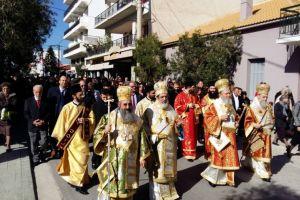 Το Ξυλόκαστρο πανηγύρισε τον πολιούχο του Άγιο Βλάσιο