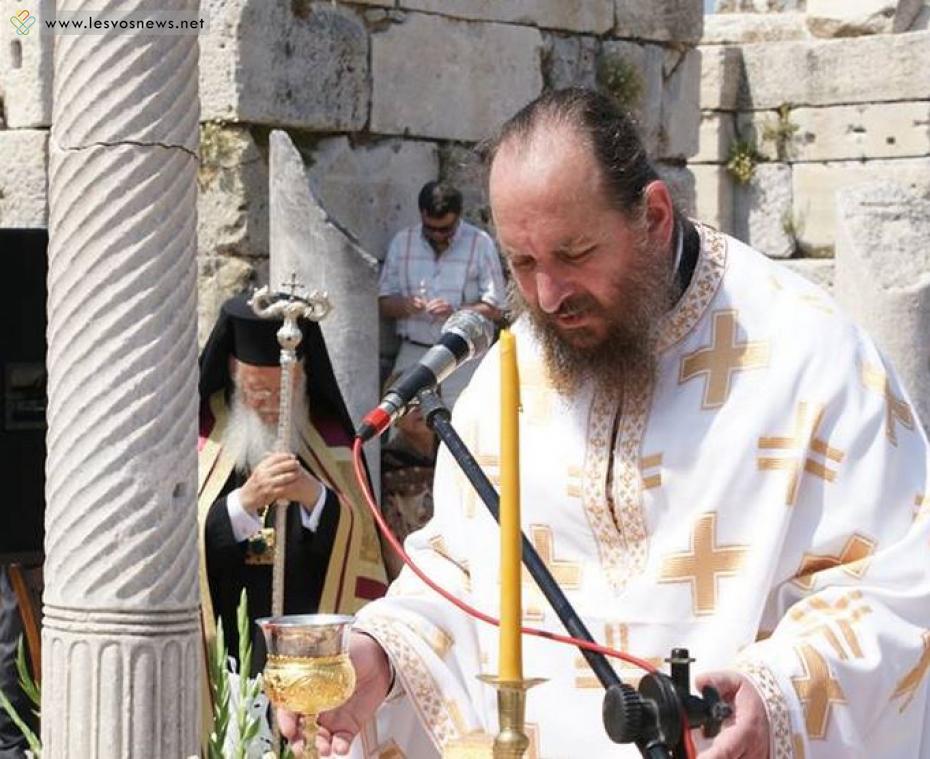 """Αρχιμ.Κύριλλος Συκής: έφυγε """"διωγμένος"""" από την Μυτιλήνη και  σήμερα υπηρετεί στην Μικρά Ασία, θαυματουργών και θριαμβεύων!"""