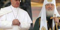 Το παρασκήνιο της συνάντησης Πατριάρχη Μόσχας και Πάπα