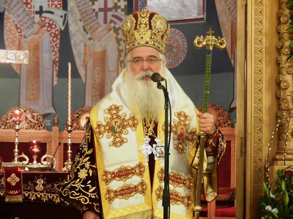 "You are currently viewing Δημητριάδος Ιγνάτιος: ""Ο αντισημιτισμός δεν έχει θέση ανάμεσά μας"""