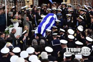 """Το """"ύστατο χαίρε""""σε έναν ήρωα: στον Υποπλοίαρχο Κωνσταντίνο Πανανά"""