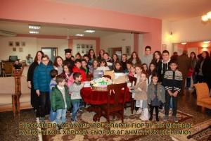 Σπάρτη: Τα παιδιά μιας ενορίας δίνουν χαρά στους απόμαχους της ζωής