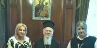 Ο Όμιλος Unesco Ν. Λάρισας στο Οικουμενικό Πατριαρχείο