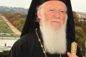 Τα γενέθλια του Οικουμενικού Πατριάρχη κ..κ. Βαρθολομαίου.