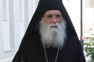 Ο Γέροντας Νεκτάριος στην Αθήνα για πνευματικές ομιλίες 5 & 6 Μαρτίου 2016