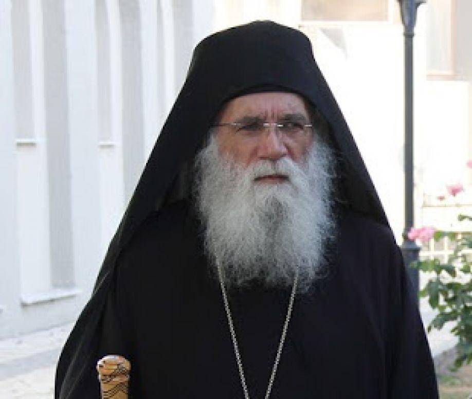 You are currently viewing Ο Γέροντας Νεκτάριος στην Αθήνα για πνευματικές ομιλίες 5 & 6 Μαρτίου 2016