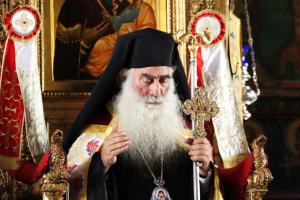"""Μήνυμα αυτογνωσίας από τον Σιατίστης Παύλο: """"Από τις αμαρτίες μας υποφέρει η πατρίδα μας"""""""