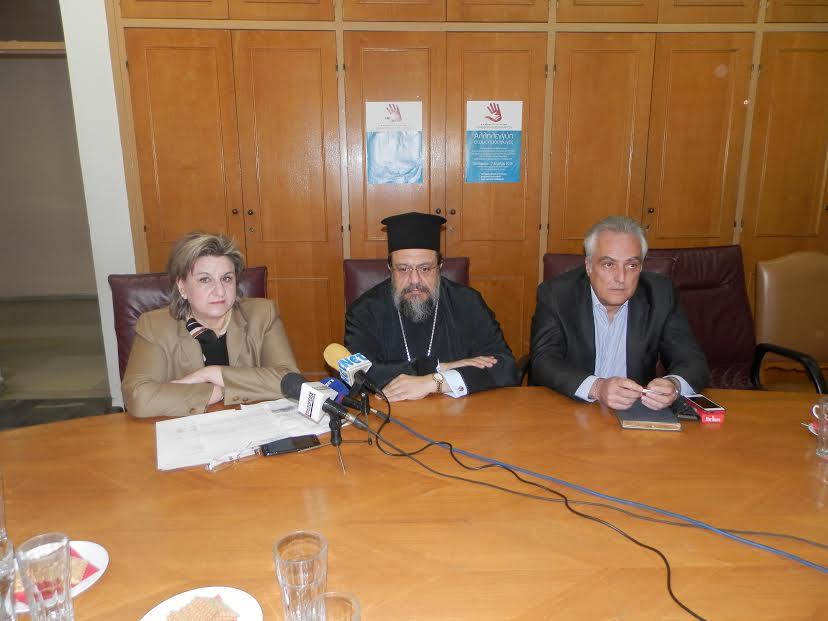 Μεσσηνίας: «Η ανθρωπιά δεν έχει σύνορα και η αλληλεγγύη δεν έχει διακρίσεις»