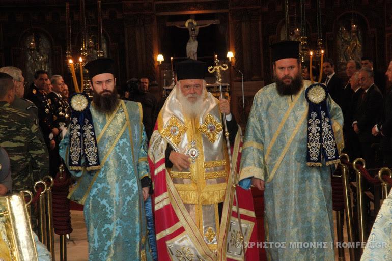 """Αρχιεπίσκοπος Ιερώνυμος: """"Να προσπαθήσουμε να αποκτήσουμε ότι έχουμε χάσει"""""""
