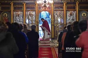 Ιερά Αγρυπνία για τους Αγίους Τεσσαράκοντα Μάρτυρες, στην Αγία Τριάδα Προνοίας Ναυπλίου