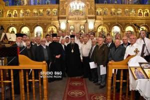 """Τιμητική εκδήλωση στη νέα Κίο, από τον Σύνδεσμο Ιεροψαλτών Αργολίδος """"Ιάκωβος Ναυπλιώτης""""."""