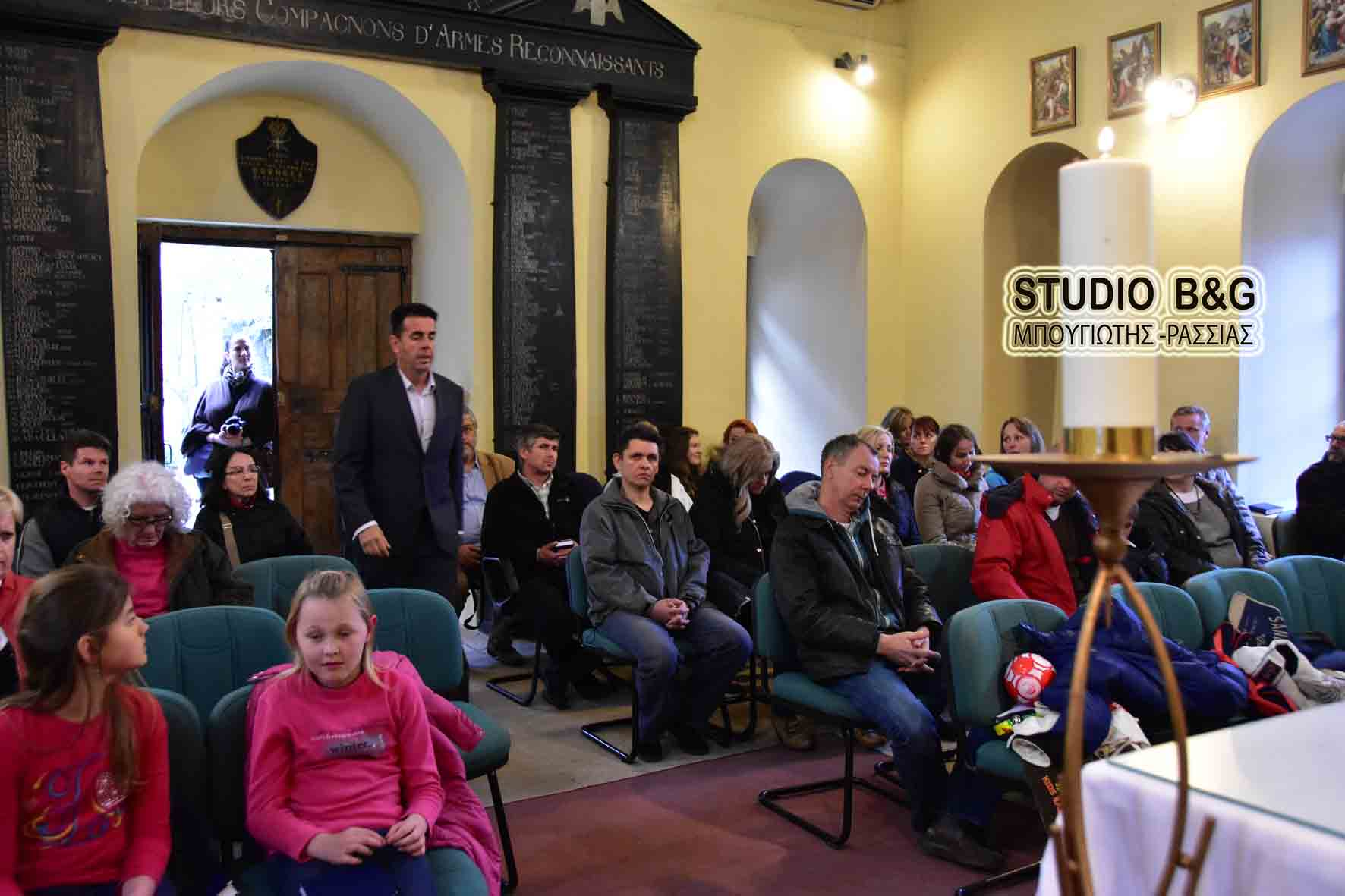 You are currently viewing Εκδήλωση  στην Καθολική Εκκλησία Ναυπλίου για τον εορτασμό της Ελληνικής Επανάστασης και του φιλελληνικού κινήματος
