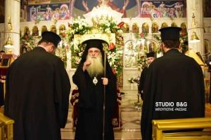 Στην Ευαγγελίστρια Ναυπλίου ο Αργολίδος Νεκτάριος για τους Β ´ Χαιρετισμούς