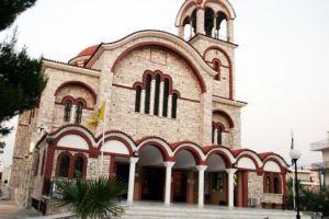 Πανηγυρίζει η Αγ. Αναστασία η Πατρικία στο Περιστέρι