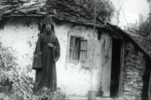 Αόρατοι ασκητές του Αγίου Όρους: Θρύλος ή πραγματικότητα; (φωτό)