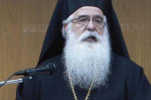 Μήνυμα του Μητροπολίτη Δημητριάδος και Αλμυρού για την Κυριακή της Ορθοδοξίας