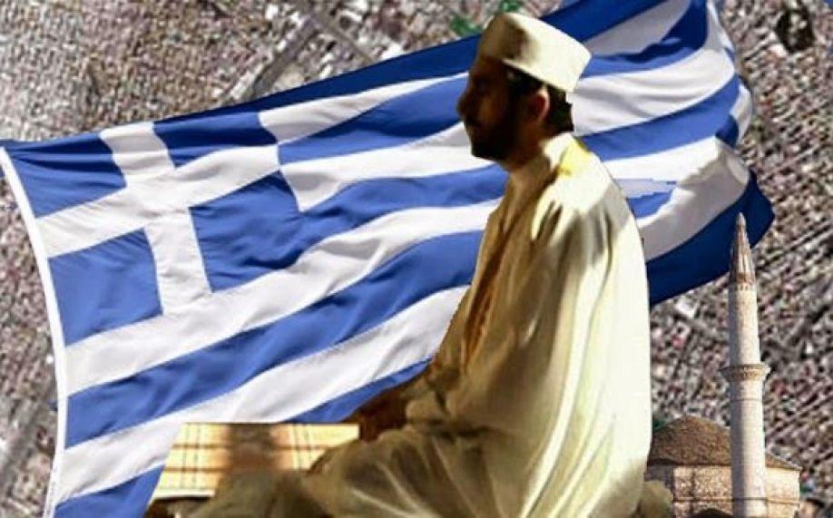 Αμβρόσιος: Η Ελλάδα σε λίγο θα έχει μετατραπεί σε μια Μουσουλμανική Χώρα