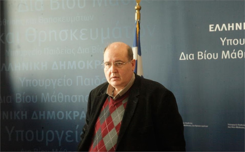 You are currently viewing Μήνυμα του Υπουργού Παιδείας, Νίκου Φίλη, για την επέτειο της 25ης Μαρτίου