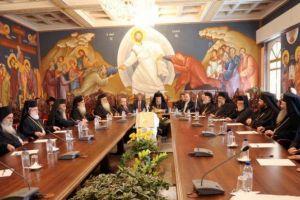 Έκτακτη συνεδρίαση της Ιεράς Συνόδου της Εκκλησίας της Κύπρου