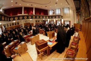 Συνέρχεται αύριο η έκτακτη Ιεραρχία της Εκκλησίας της Ελλάδος