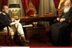 Αρχιεπίσκοπος Ιερώνυμος:  η κρίση υπήρξε εμπόδιο στην ολοκλήρωση του οράματός μου