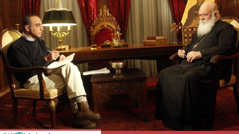 You are currently viewing Αρχιεπίσκοπος Ιερώνυμος:  η κρίση υπήρξε εμπόδιο στην ολοκλήρωση του οράματός μου