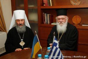 Δείπνο Αρχιεπισκόπου Ιερωνύμου με Ουκρανίας – Άγιο Ονούφριο (ΦΩΤΟ)