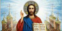«Σκασε επιτελους να λες συνεχως «Δοξα Σοι, ο Θεος»