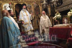 Εννιάμηνο μνημόσυνο Μακαριστού  Κεφαλληνίας κυρού Γερασίμου